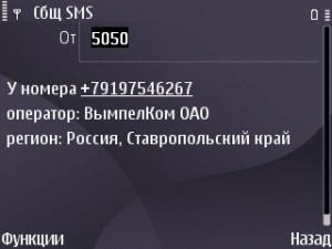 Scr000008