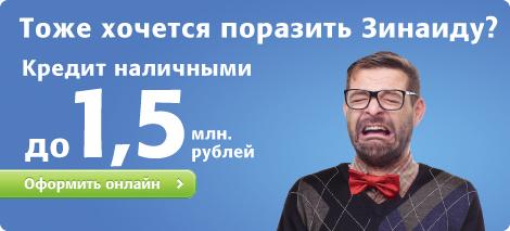 http://ic.pics.livejournal.com/asvogel/12822291/3657/3657_original.jpg