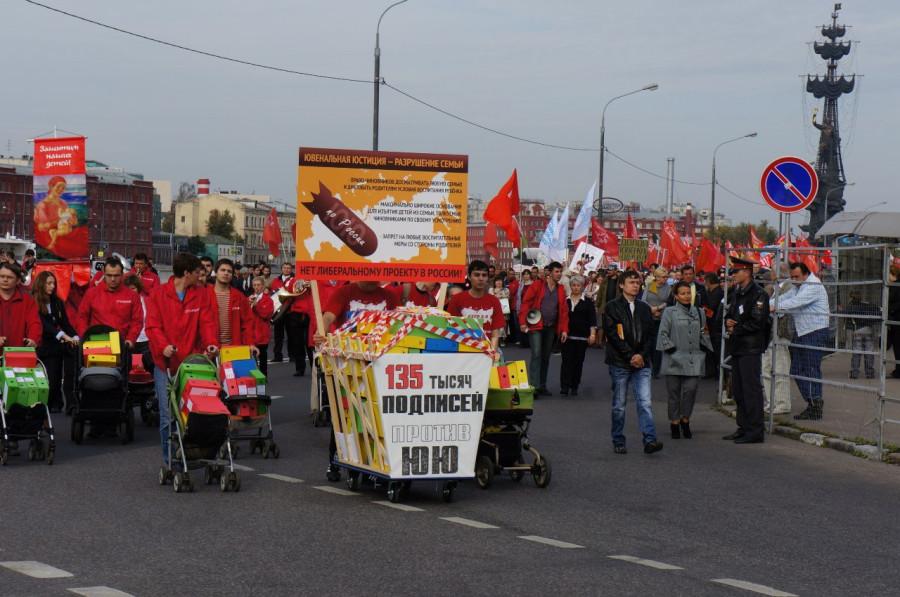 Антиювенальное шествие 22 сентября 2012 г. в Москве