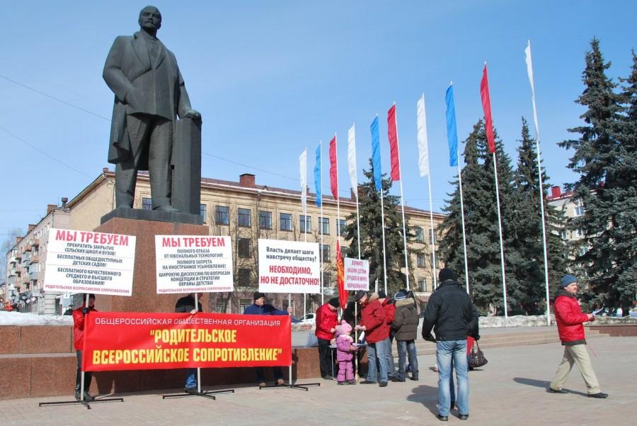 Пикет Брянского отделения Родительского Всероссийского Сопротивления и Сути Времени против ювенальной юстиции