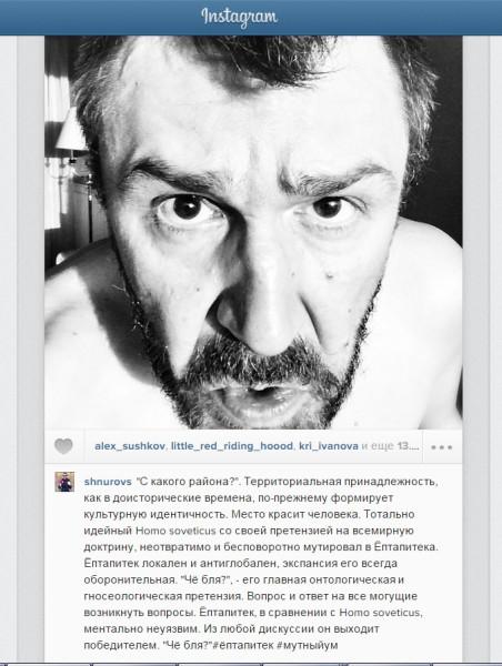 Украинские врачи назвали сроки выхода Савченко из голодовки - Цензор.НЕТ 6797