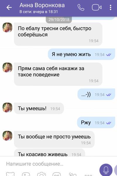 Screenshot_20181031-013047_1.jpg