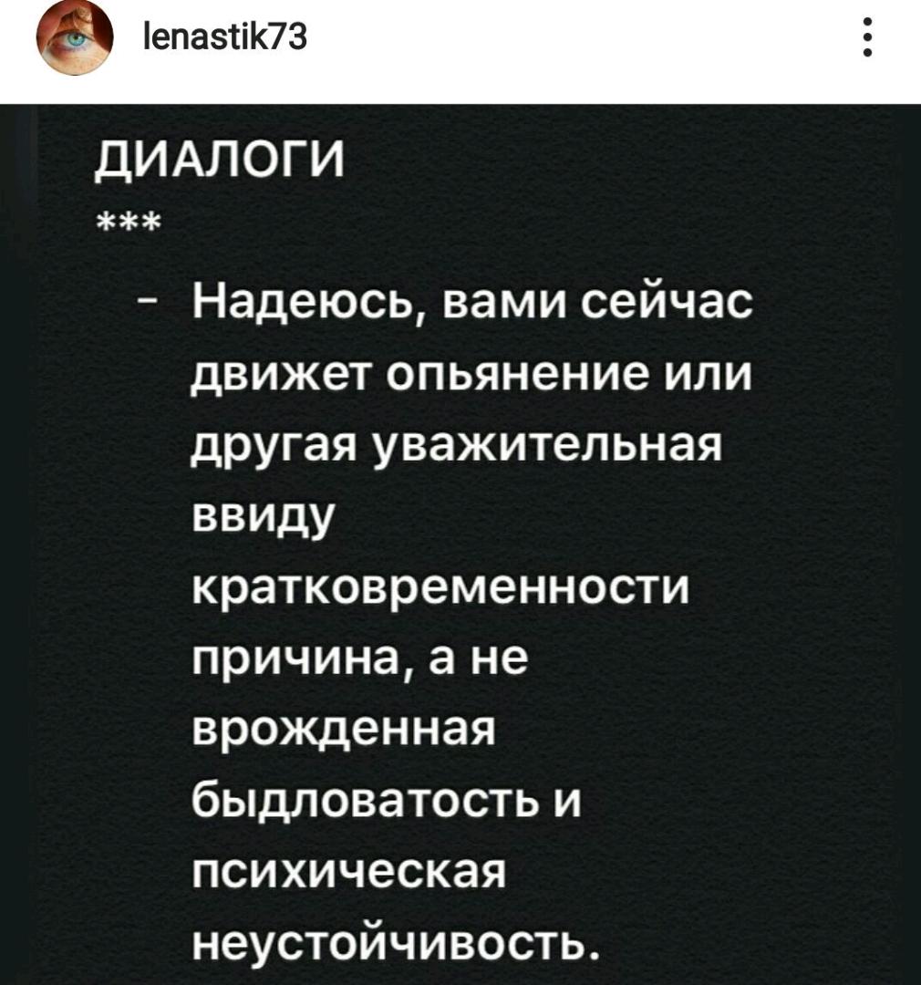 Экстаз