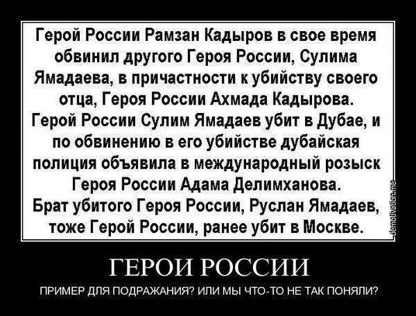 Террористы заминировали территорию вокруг пограничного пункта на Луганщине, - Тымчук - Цензор.НЕТ 6384