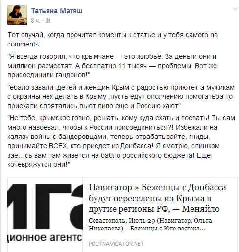 Ответственность за события на Майдане не имеет срока давности, - Порошенко - Цензор.НЕТ 2063