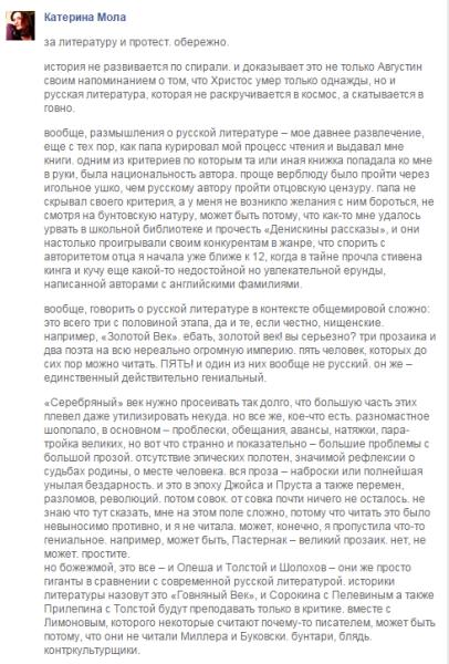 Screenshot_14.1