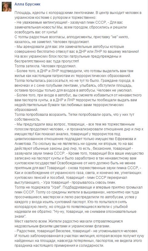 """ООН откроет офис в Украине для содействия имплементации """"минских договоренностей"""", - Порошенко - Цензор.НЕТ 3358"""