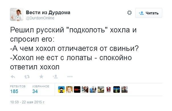 петроний-павлович-уебан