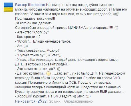 Минфин планирует продажу 25% акций Ощадбанка и Укрэксимбанка до 2020 года - Цензор.НЕТ 4315