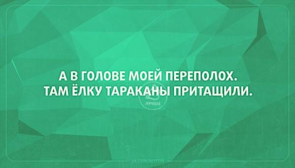 tvmaTesxtWU.jpg
