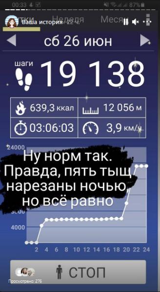 2021-06-27 (4)