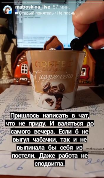 Screenshot_20210924-000649_Instagram