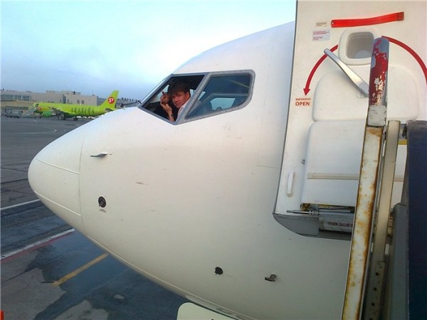 пилот