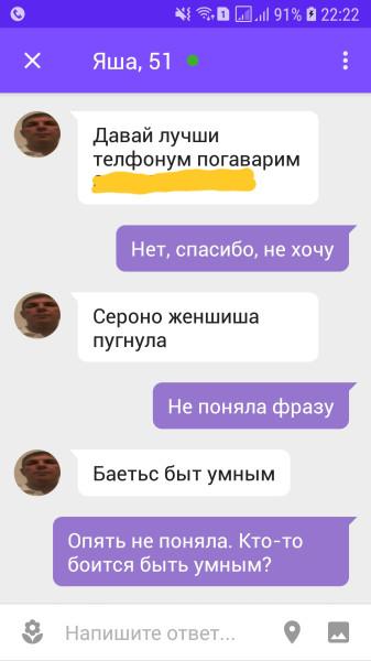 20181001_222356