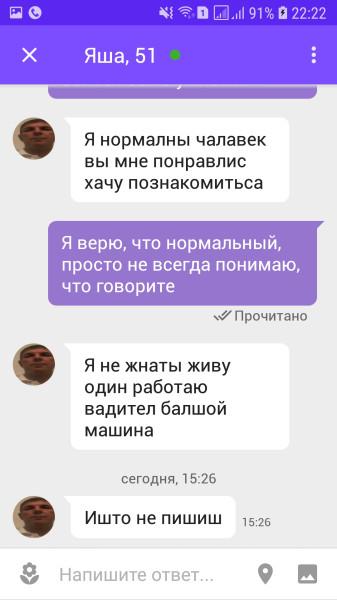 Screenshot_20181001-222255_Mamba