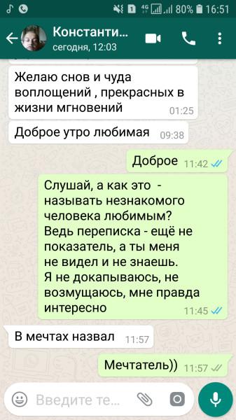 Screenshot_20190209-165155_WhatsApp.jpg