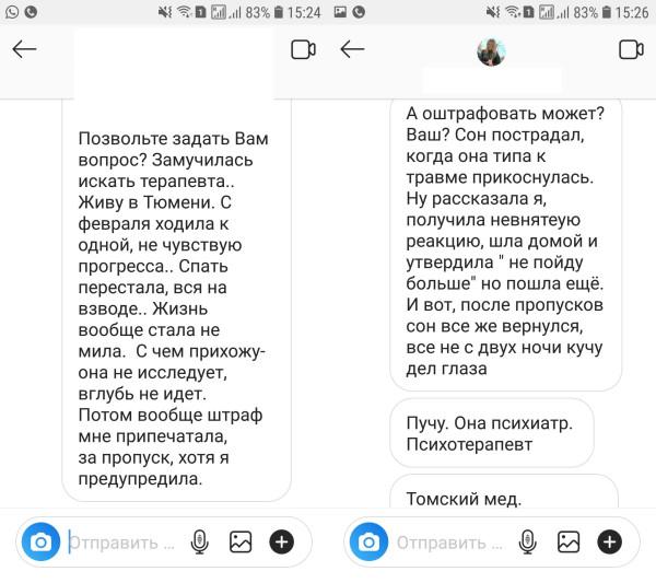 МОПЕД НЕ МОЙ imgonline-com-ua-2to1-pXuElCk4ef