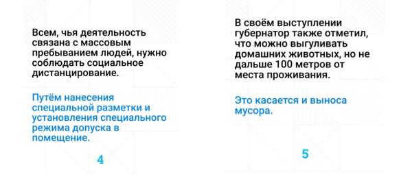 imgonline-com-ua-2to1-8ybKmtEtZQp