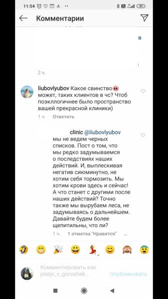 Screenshot_20200823-202124_WhatsApp
