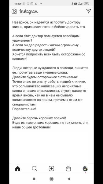 Screenshot_20200823-200327_WhatsApp