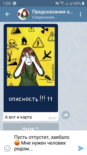 Screenshot_20200907-010051_Telegram