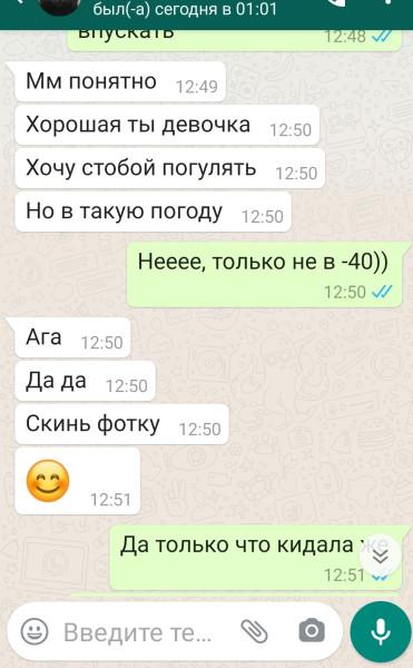 Screenshot_20201228-034743_WhatsApp
