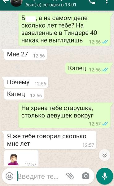 Screenshot_20201227-130350_WhatsApp