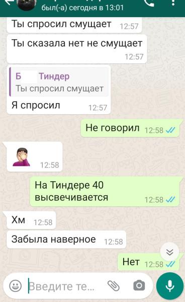 Screenshot_20201227-130400_WhatsApp