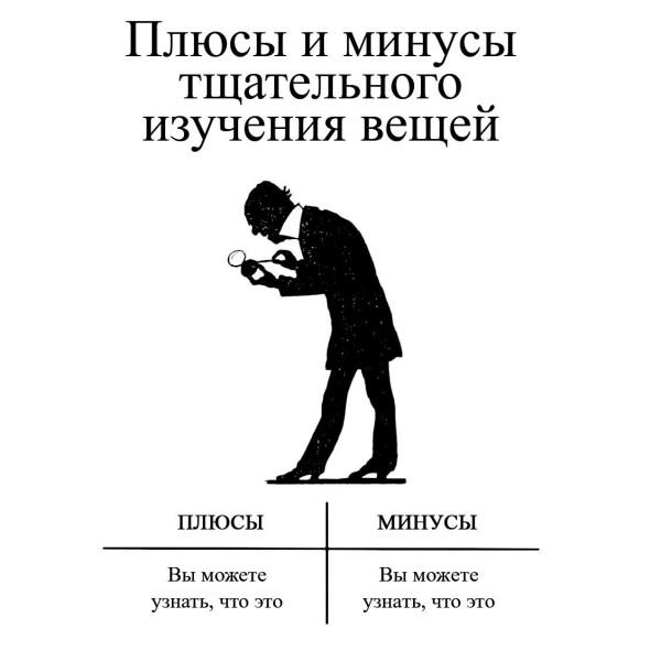 Ж (19)