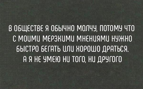 О (80)