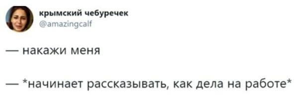 О (19)