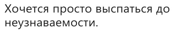 Ж (8)