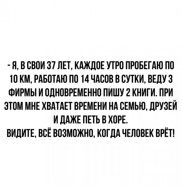 Ж (5)