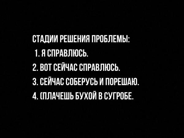 Ж (6)