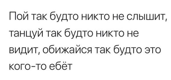 О (86)