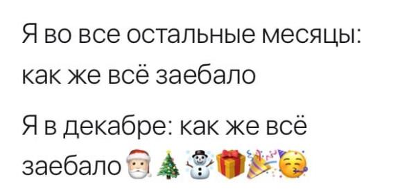 А (8)