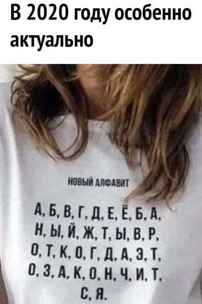 А (16)
