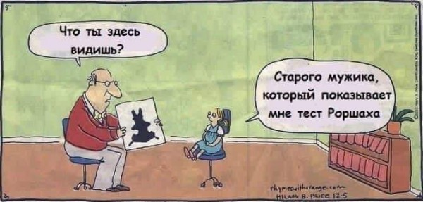 П (3)