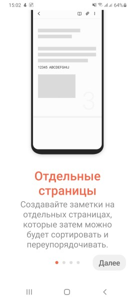 Screenshot_20210314-150209_Samsung Notes