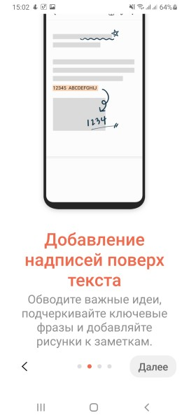 Screenshot_20210314-150215_Samsung Notes