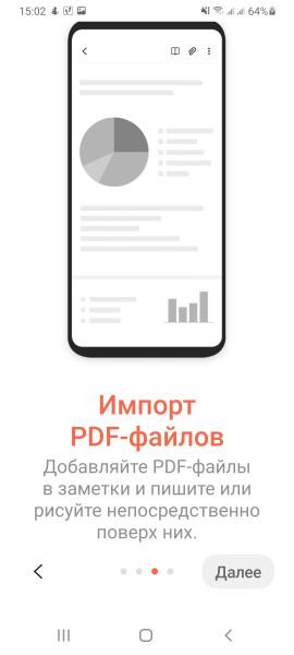 Screenshot_20210314-150223_Samsung Notes