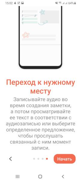 Screenshot_20210314-150234_Samsung Notes