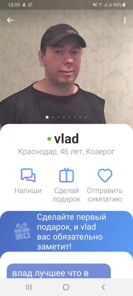 Screenshot_20210316-180946_Loveru
