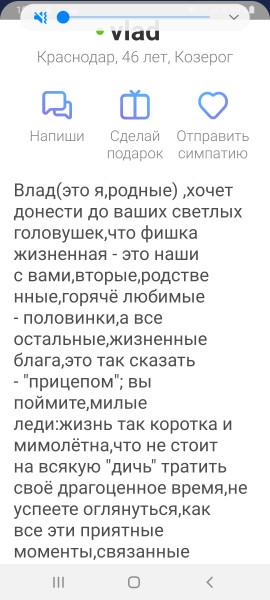 Screenshot_20210316-181014_Loveru