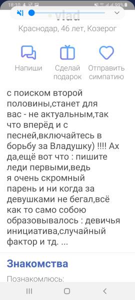 Screenshot_20210316-181022_Loveru