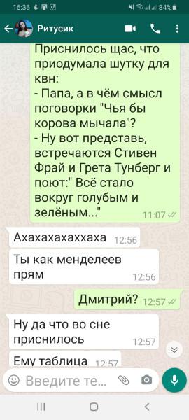 Screenshot_20210326-163618_WhatsApp