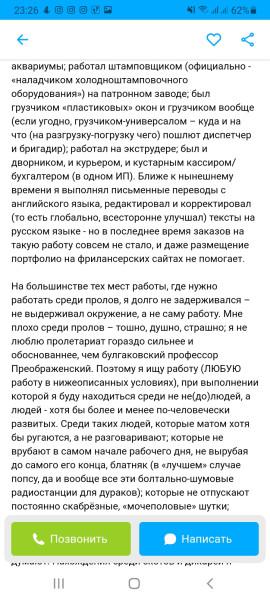 Screenshot_20210331-232613_Samsung Internet