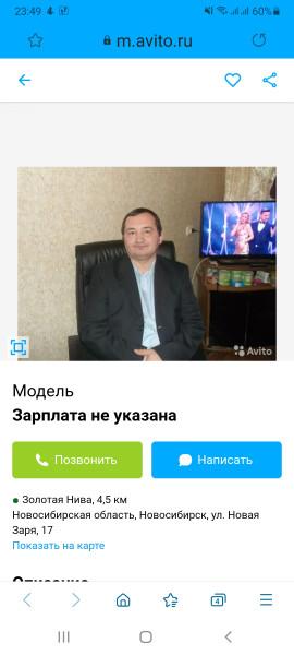 Screenshot_20210331-234930_Samsung Internet