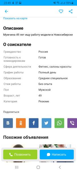 Screenshot_20210331-234943_Samsung Internet