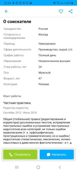 Screenshot_20210331-232657_Samsung Internet